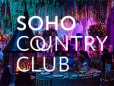 Свадьба в Soho Country Club